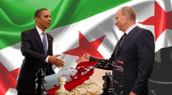 أزمة سوريا اصبحت دور شطرنج