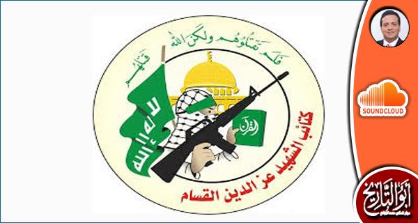 حاجة فلسطين إلى انتفاضة ثالثة .. مقال صوتي