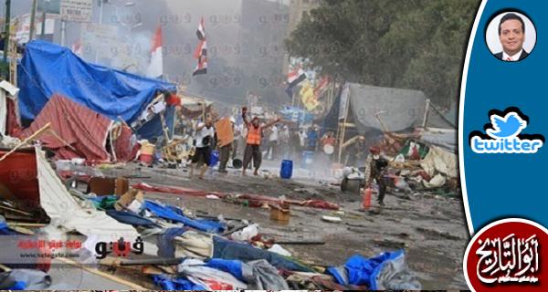 انتشت بقتل المصريين في رابعة وغنت من نشوتها فأدمنت