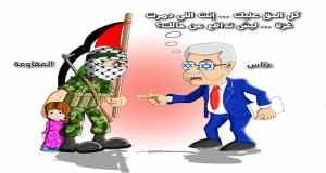 عباس بيغير من حماس