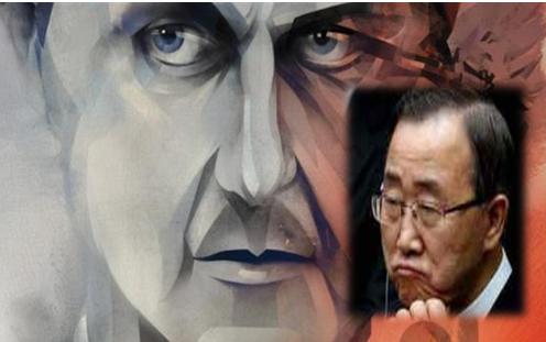 عينوه خلفا لبان كي مون ليكتمل لوجو الأمم المتحدة