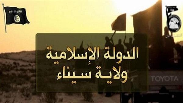 هل أحدثكم عن داعش في سيناء ؟؟