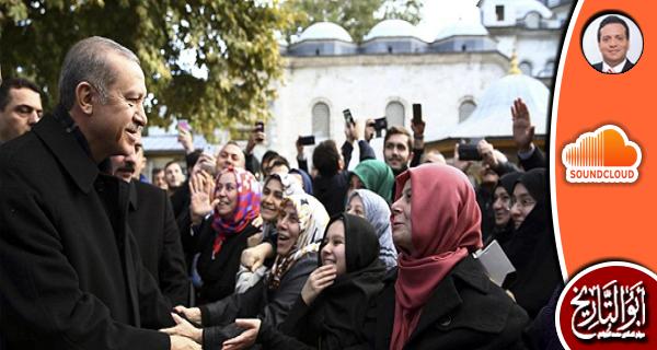 انتصار تركيا على من أرادوا انتزاع إنسانيتها .. مقال صوتي