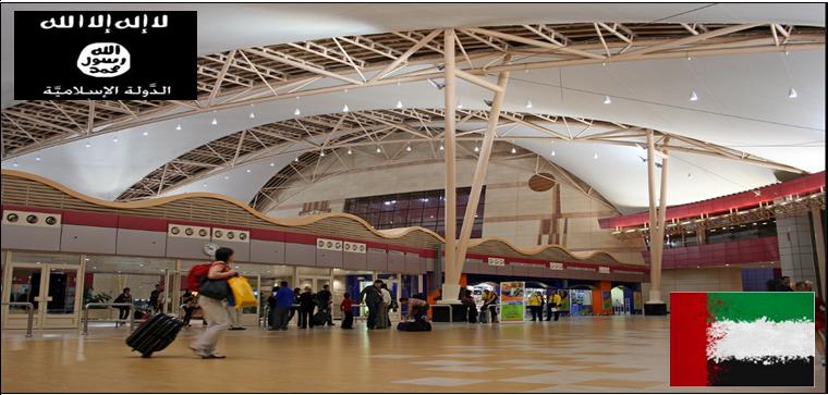 ستشغل  الامارات مطار شرم الشيخ بعد الاتفاق مع داعش