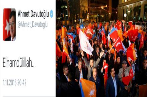 الانتصار الرابع لاردوغان ولا عزاء للإمارات