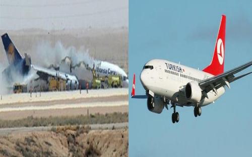 الخطة كانت تفجير الطائرة التركية