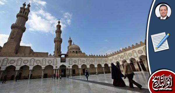 الإسلام وقبول الآخر وتدعيم الولاء في المناهج التربوية