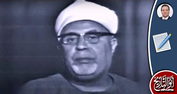 الشيخ محمد خاطر.. فقيه القرن العشرين