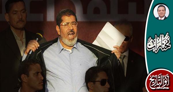 عام من الحلم.. أقوى فيلم وثائقي عن عام حكم د. مرسي