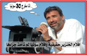 khalid yousef maiale
