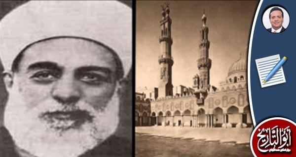 تصوير الشيخ الظواهري لامتحان العالمية في أول القرن العشرين