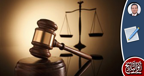ضمير القاضي القديم
