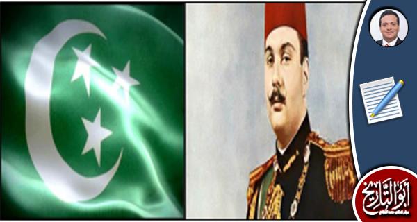 الملك فاروق هو الذي غير إسم السلام الملكي إلى السلام الوطني قبل يوليو 1952