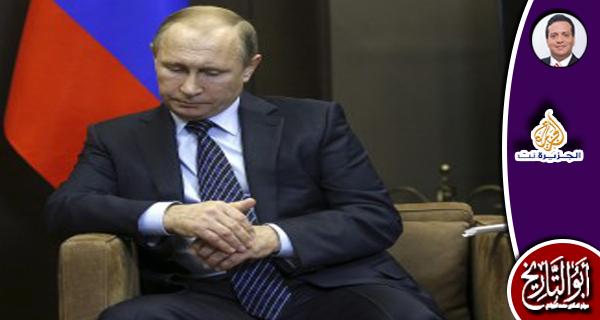 بوتن يؤدي دور البطل التذكاري