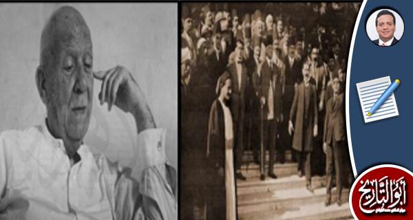 لماذا نجح الرافعي في التأريخ لثورة 1919