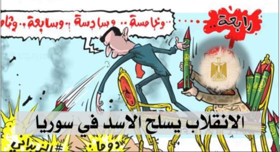 الانقلاب يسلح الاسد في سوريا