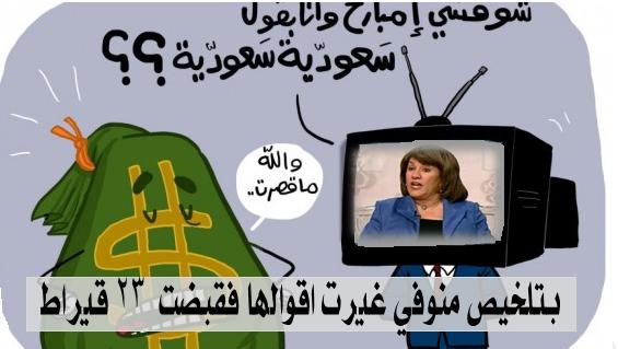هدى عبد الناصر غيرت اقوالها لتقبض  ٢٣ قيراط