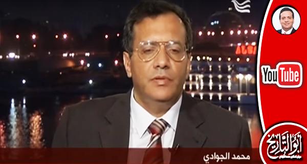 من المستفيد من افتعال الحوادث الطائفية في مصر؟
