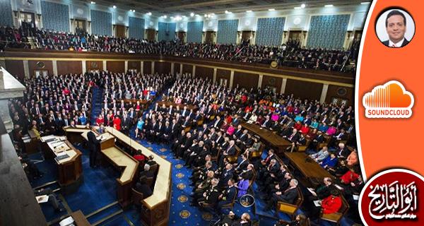 أمريكا تبحث عن قطبية جديدة في عصرها.. مقال صوتي