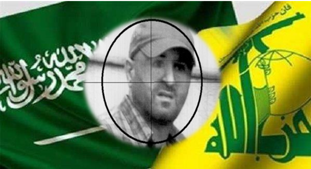 مقتل مصطفى بدر الدين رسالة مسجلة بعلم الوصول إلى السعودية
