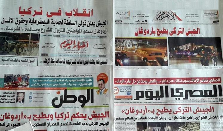 لم يكن احد في العالم كله ينتظر الانقلاب التركي بشغف  مثل الانقلابيين المصريين عليه