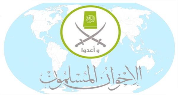 قوة أي مسلم على وجه الارض من قوة جماعة الاخوان المسلمين