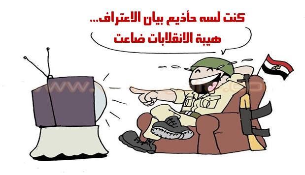 كانت الخطة الانقلابية تتضمن اذاعة بيان اعتراف مصري مبكر جدا
