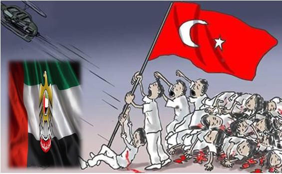 من واجب الامارات تجاه شعبها ان تدفع دية كل شهيد تركي