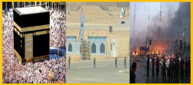 سيظل الانقلاب يصعّد من حربه على الاسلام حتى يتوجه لهدم الكعبة