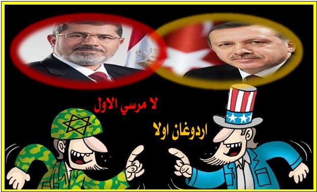 الامريكيون نصحوا بالخلاص من اردوغان ثم من مرسي لكن الصهيانة فضلوا الخلاص من مرسي اولا