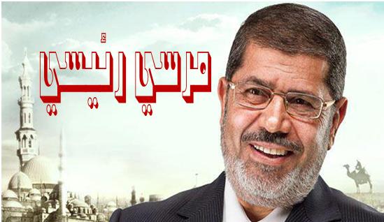 الرئيس مرسي هو الوحيد الذي كان قادرا  على ملاعبة الثعالب الانقلابيين عاما كاملا