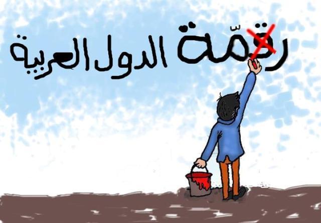 انتهت القمة العربية وما انتهت وبدأت وما بدأت