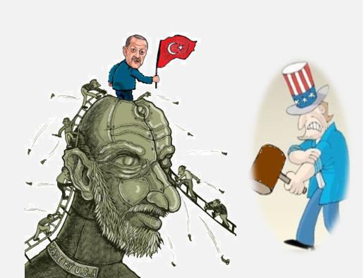 اللهم احفظ تركيا من خطط امريكا للعكننة عليها