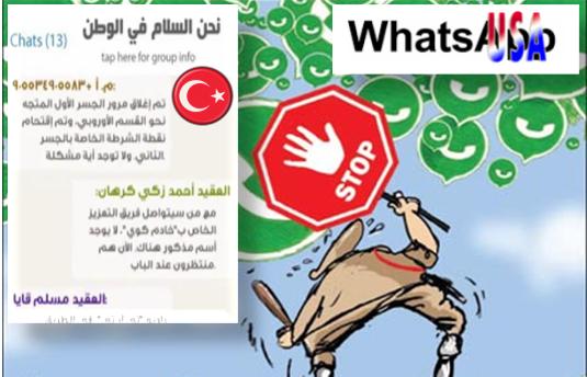 امريكا شفرت الواتساب لخدمة الانقلاب التركي