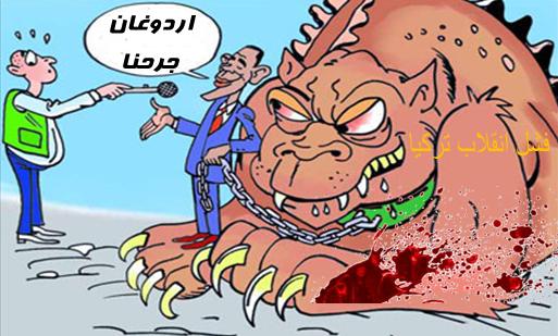 ايها العرب والمصريين احذروا امريكا فهي الآن وحش جريح