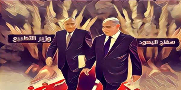 زيارة العار غمزة مع اسرائيل ام علاقات كاملة