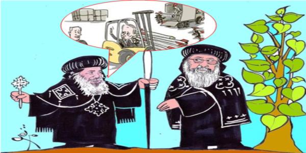 السلام الاجتماعي ان تستورد الكنيسة اسلحة