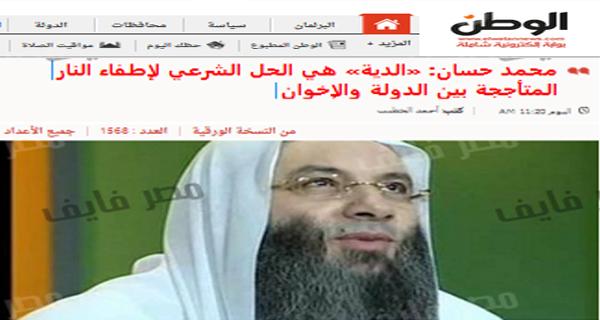 مولانا حسان ينقل لنا رغبة المنقلب في قفل الموضوع بشوية دراهم