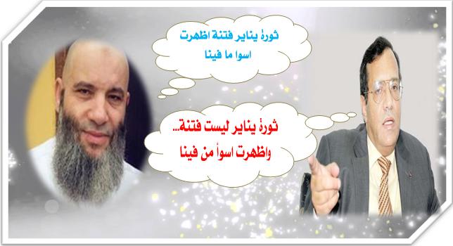 هذه هي حقيقة الشيخ حسان التي مهدت لها منذ ثلاث سنوات