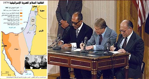 لو اجتمع الخبراء ليحصلوا على ما حصلت عليه مصر في كامب ديفيد ما استطاعوا