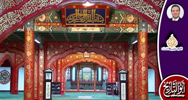 التصورات الخطرة لعلاقات الفكر الإسلامي بالآخرين