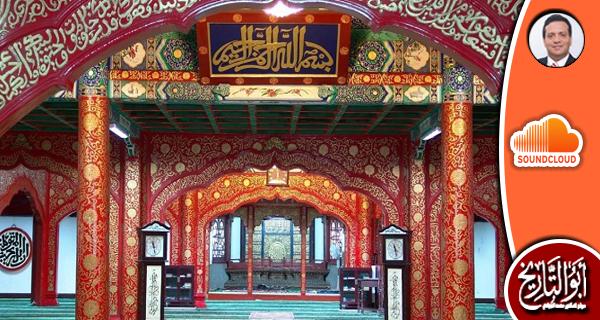 التصورات الخطرة لعلاقات الفكر الإسلامي بالآخرين.. مقال صوتي