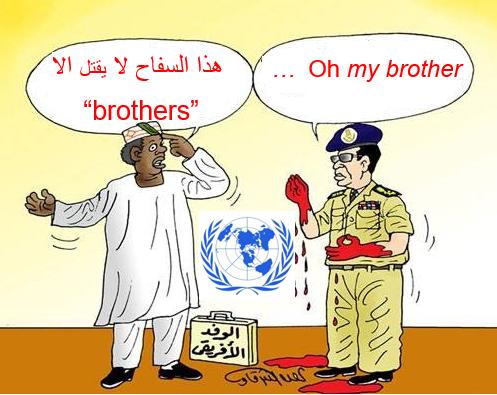 في احد ممرات الامم المتحدة قال الرئيس لرفقائه : هذا السفاح لا يقتل الا brothers