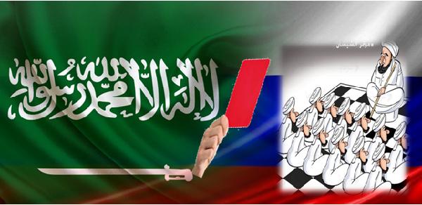 لو كنت من السعوديين لاستدعيت السفير الروسي وسلمته احتجاجا على مؤتمر الشيشان