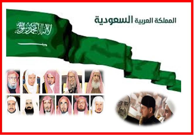 قولوا للحكومة السعودية يزع بالسلطان مالا يزع بالقرآن