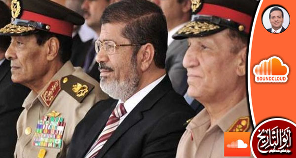 الجيش والسياسة وذاكرة المصريين.. مقال صوتي