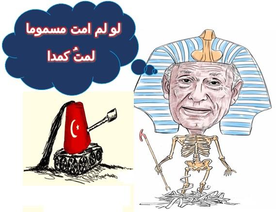 تمنى هيكل المنكوس ان يصبح الاسلام دينا تذكاريا لكنه مات مسموما