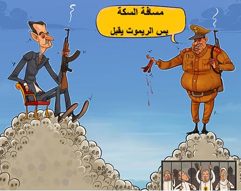 دخول مصر الى جانب بشار مخاطرة محسومة والتصريحات مجرد تلويش