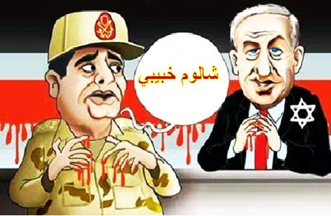 جاء في مخطوطة سعودية ان بقاء المعاذ بالله منه يضمن السيطرة الاسرائيلية