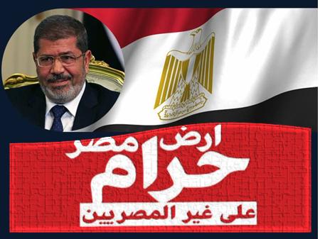 الآن أقولها طلبوا تيران وصنافير من الرئيس مرسي فرفض في هدوء وشمم